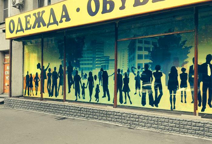 Наружная реклама магазина одежды
