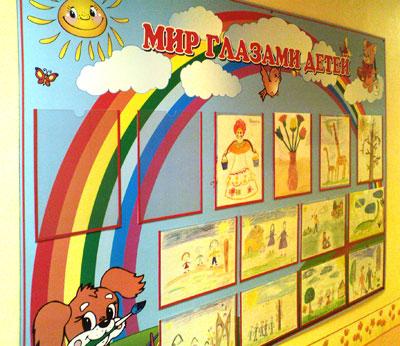 Стенды для рисунков в детском саду своими руками